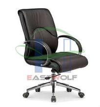 bulk chairs/modern cute office chairs Guangzhou EASTWOLF MEC-073