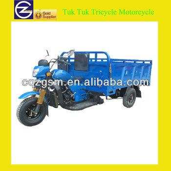 2014 New Model Tuk Tuk Tricycle Motorcycle