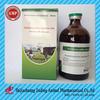 Tetramisole hcl tablet 600mg veterinary drug companies