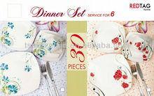 hotsale new bone china 30pcs square shape dinner set for homeware,kitchenware