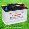 Yuasan Professional DIN Lead Acid Dry 12V70AH Battery Manufacturer for Autos-DIN70 (57029)