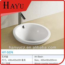 HY-5074 cabinet mounted round ceramic basin