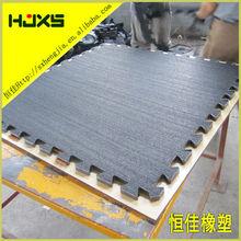 Rubber Jigsaw Tiles