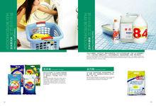 lemon fragrance detergent powder, washing powder (OEM288g,500g,800g,900g,1.5kg)