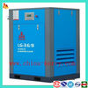 Kaishan brand low noise screw type air compressor supplier