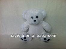 snow white baby toy plush toy
