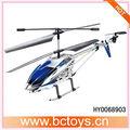 Udi r/c giocattoli modello u23 75cm grande 3.5ch giocattolo senza fili che volano hy0068903 macchina
