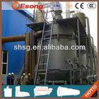 2014 Newest Coal Gasification equipment/Coal Gasifier /Coal Gas equipment