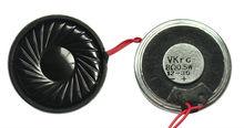 8 ohm 30mm mylar speaker