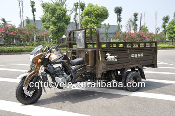 Double type in rear wheel tricycle/three wheel motorcycle