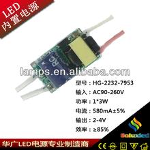 1*1W 1*3W 3*1W led driver LED power supply for led bulb