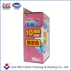 2014 TOP QUALITY Paper Gift Packing Box