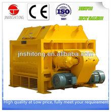 high quality CE certified mini mixer double horizontal shafts auto concrete mixer JS500 JS750 JS1000 JS1500