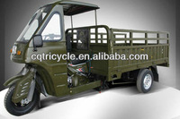 New model cargo tricycle with canopy/three wheel motorcycle tricycle