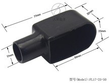 Plastic Car battery cover