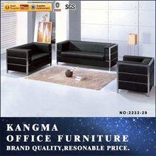 modern pu office sofa with metal frame