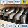 plumbing coupling ductile iron pipe