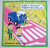 Custom made cotton Japanese handkercheif carton children's pocket square custom printed handkerchief
