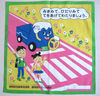 Custom made cotton Japanese handkercheif carton children's pocket square custom printed handkerchief