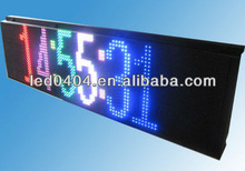 2014 remote korea led display screen with bright dip leds/meanwell driver/240mm*240mm p15 scrolling message led sign