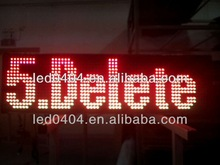 2014 remote controller led moving message display with bright dip leds/meanwell driver/240mm*240mm p15 scrolling message sign
