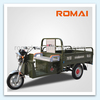 48V 1000W 30tubes motorcycle rickshaw with dc motor