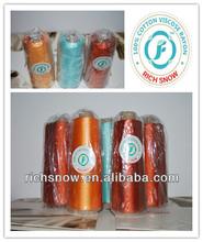 120D/2 100% viscose rayon dyed knitting yarn K001