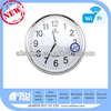 OEM-Multi-function P2P HD Home Security Wall Clock Camera DVR/ IP Security DVR/Hidden WIFI IP Camera