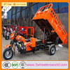 2014 chinese manufacturer used motorcycles/tipper tricycle for sale