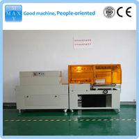 automatic pe film shrink packing machine