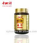Herbal Power Capsule