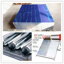 aluminum parabolic reflector for solar