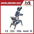 Ms07chair( reino)- pc71 silla de masaje portátil
