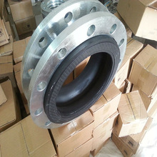 single sphere flanged elastic rubber expansion joints