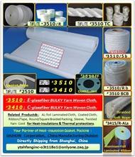 Texturized woven Bulky Fiberglass Cloth for Heat-insulation