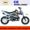 pit bike dirt bike 50cc