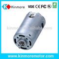 High Torque 48V DC Motor 48 Volt KW