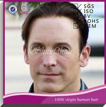 Invisible thin skin toupee,super thin skin toupee,toupee thin skin