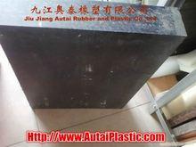 Price of cast/extruded nylon pa sheet,Nylon Sheet(2010-3-5)