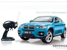 1:16 4chu remote control car (including charger)