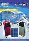 Solar Air Cooler Fan