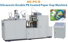 HC-PC-D Uitrasonic Double PE Coated paper cup making machine cost