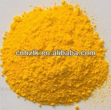 Pigment Yellow 13/ Powder for paints