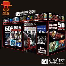5dcinema simulator 7d cinema 9d cinema theater