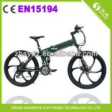 """O mais novo 2014 shuangye 26"""" folding bicicletaelétrica g4"""