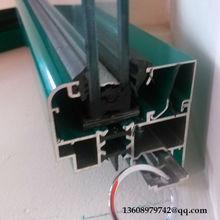 white powder coating kitchen and decoration aluminium profile manufacture China supplier