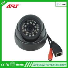 1.3MP digital ir ip home cctv camera made in china