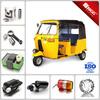 BAJAJ three wheeler spare parts, bajaj tricycle price