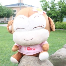 Customized plush toys lovers Kapo monkey,monkey pendant