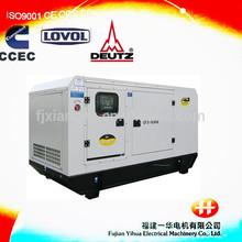 Denyo type foton silent diesel generator 16kW-33kW